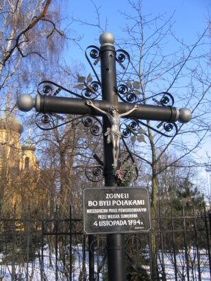 Krzyż upamiętniający wydarzenia z 4 listopada 1794 roku stoi w Warszawie  Źródło: Wikipedia CC BY SA / Witold Pietrusiewicz Krzyż